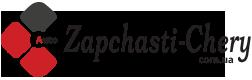 Запчастини Краматорск на Чері, Джилі, Шевроле і Деу: магазин з продажу автозапчастин для ремонту